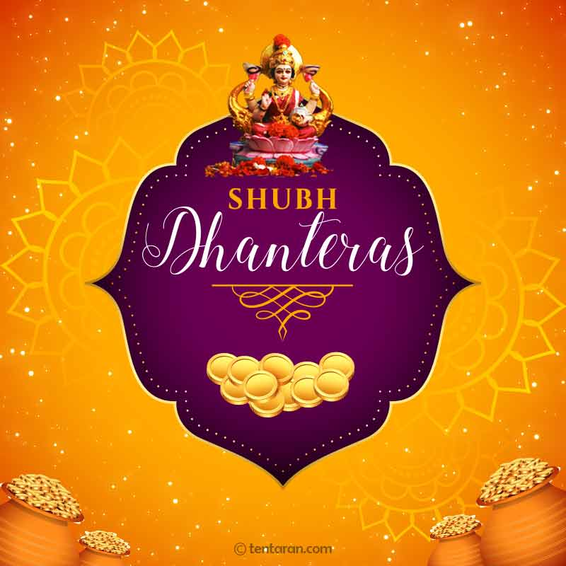 Happy dhanteras wishes sms images1