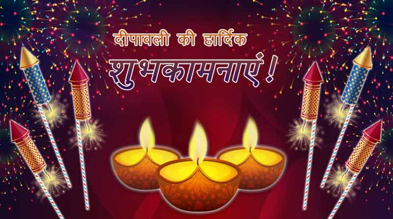 happy diwali wishes images quotes messages hindi
