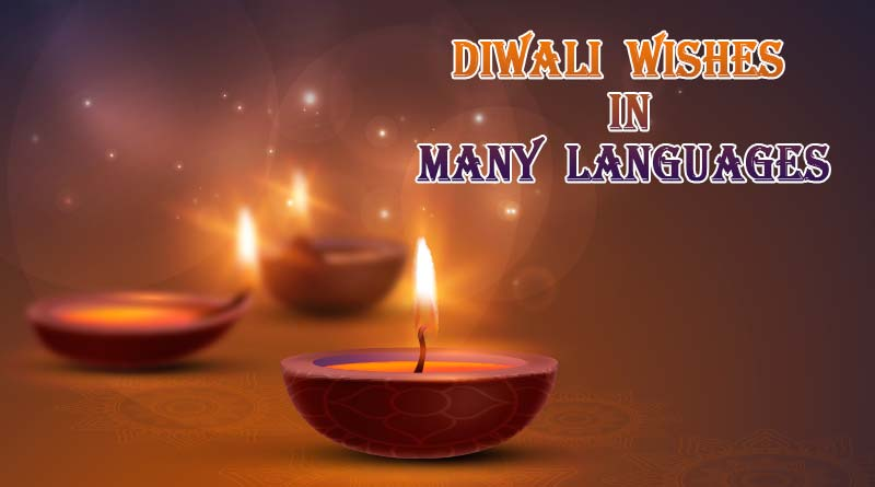happy diwali 2019 wishes quotes