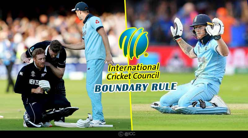icc super over new rules