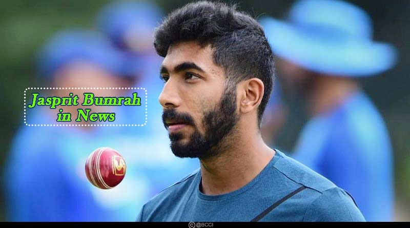 Cricket News: NO Jasprit Bumrah till early 2020