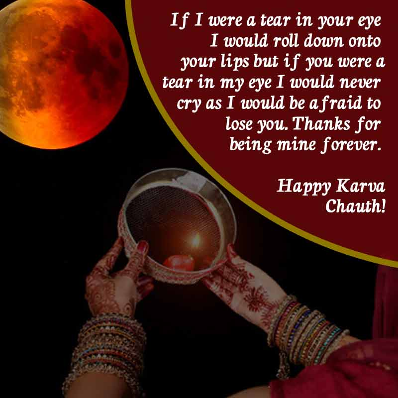 karwa chauth quotes with image3