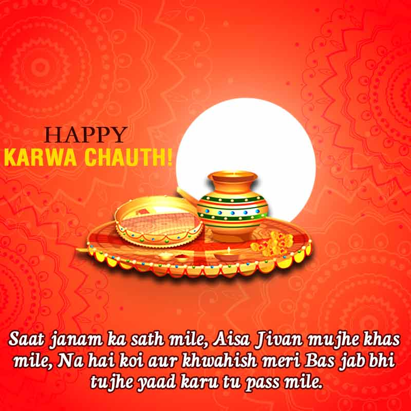 karwa chauth quotes with image5