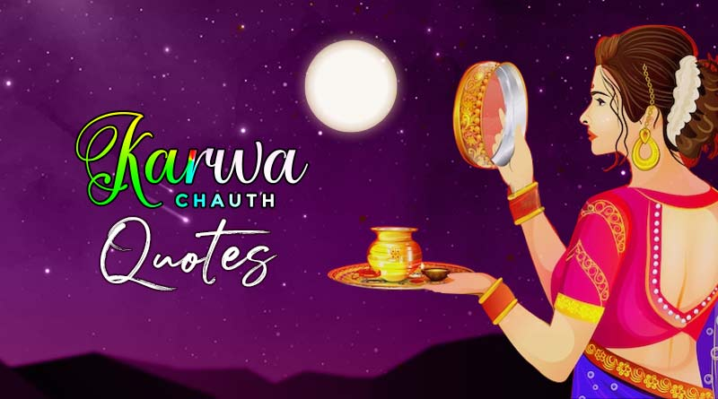 karwa chauth wishes images photo quotes