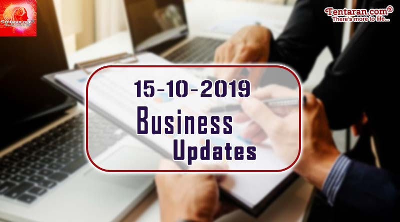 latest india business news 15th october