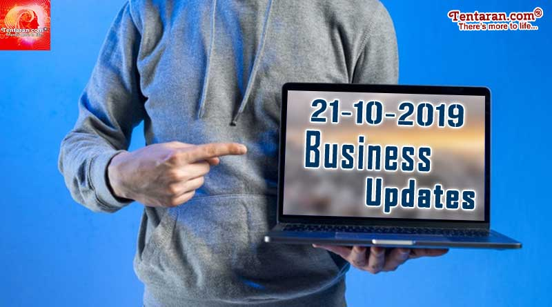 latest india business news 21st october