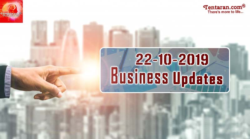latest india business news 22nd october
