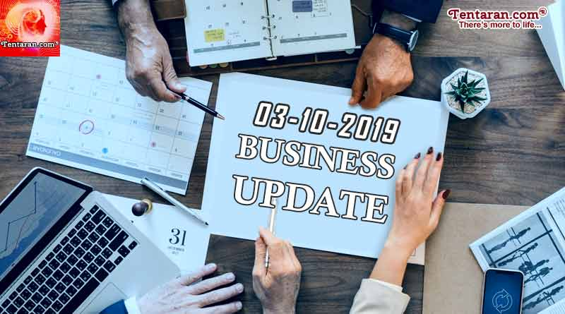 latest india business news 3rd october