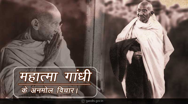 mahatma gandhi jayanti birthday quotes images slogans