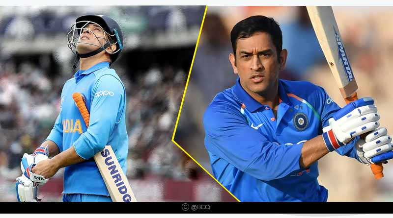 ms dhoni achievements