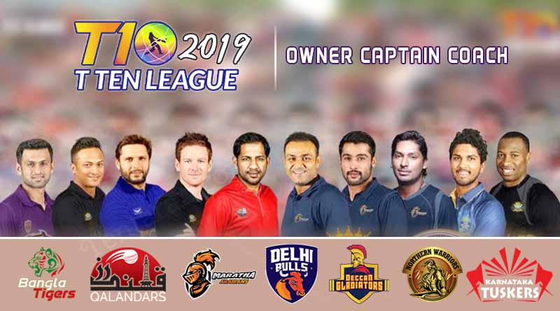 t10 cricket league 2019 teams