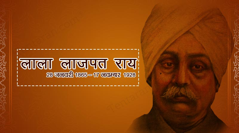 Interesting facts about lala lajpat rai