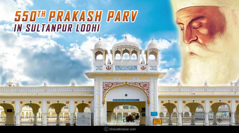 arrangements for prakash parv in sultanpur lodhi