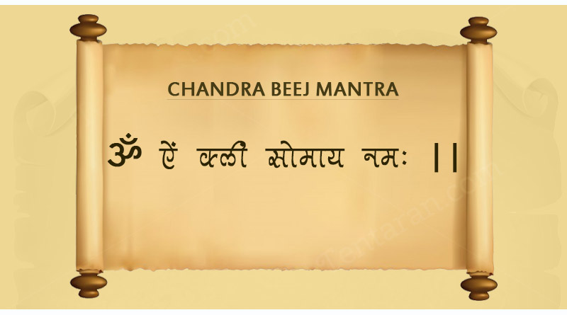 chandra beej mantra