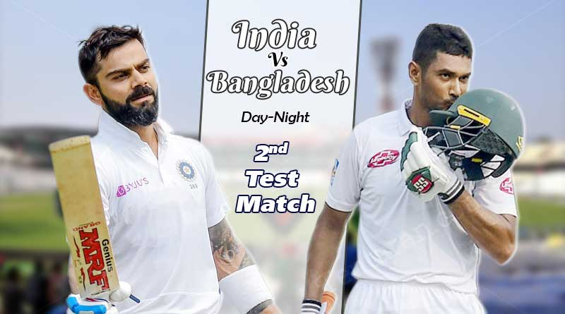 day night test match records stats