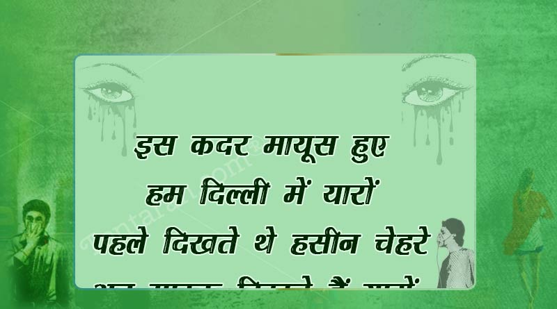 delhi air pollution funny shayari