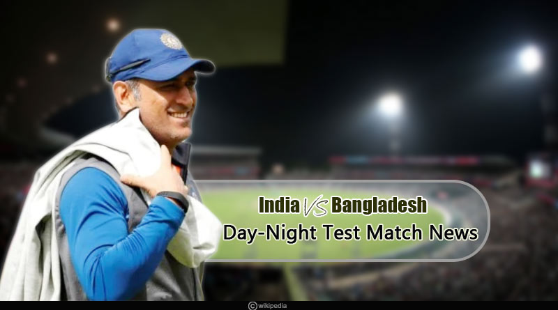 day night test match