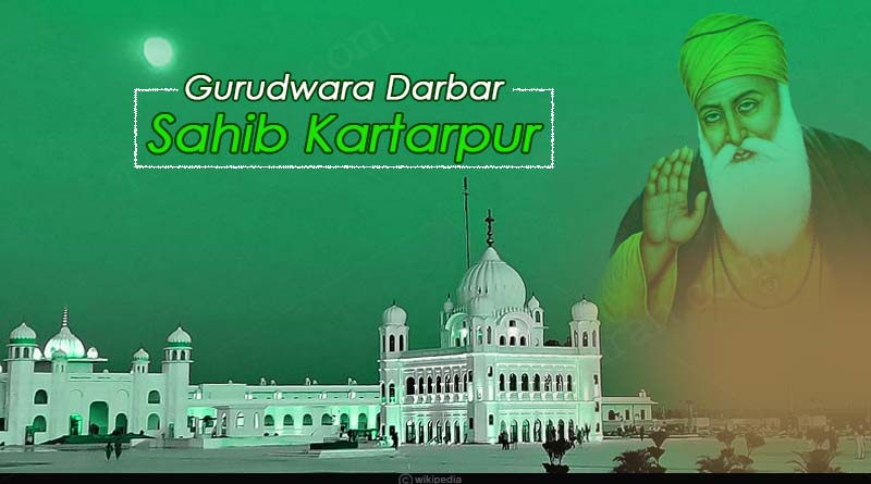 facts about gurudwara darbar sahib kartarpur