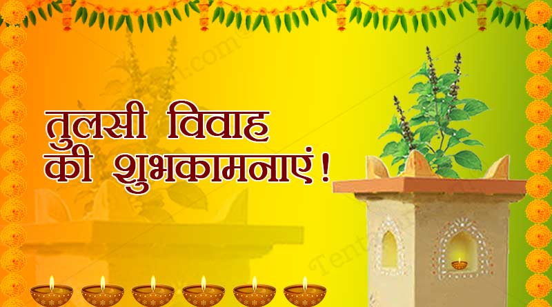 happy tulsi vivah images