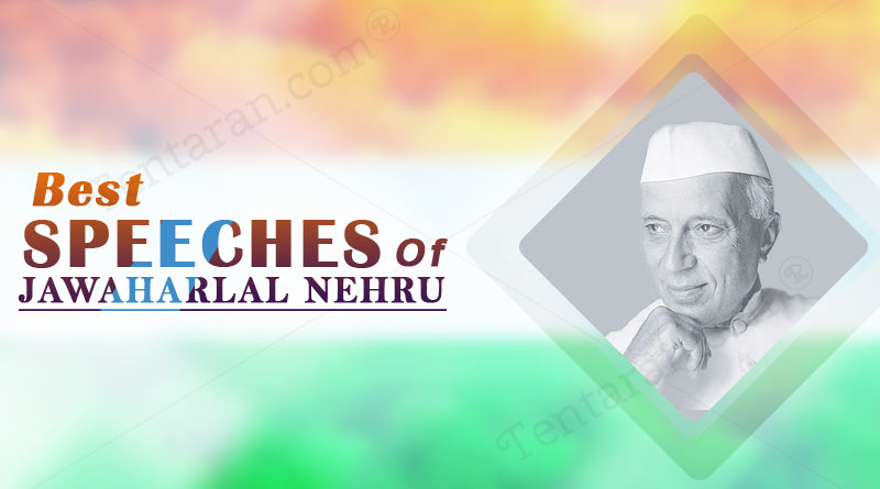 jawaharlal nehru speech