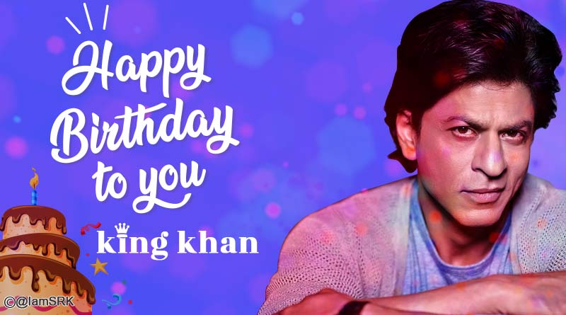 shahrukh khan birthday wishes images hd