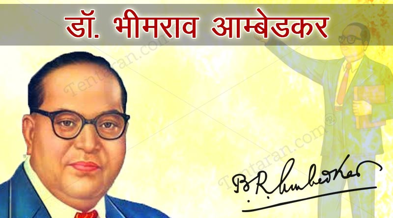 b r ambedkar quotes