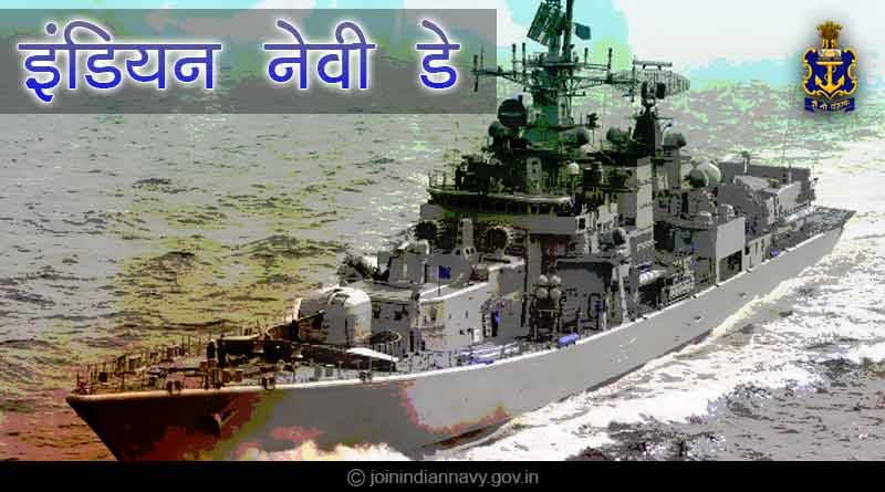 happy indian navy day quotes image