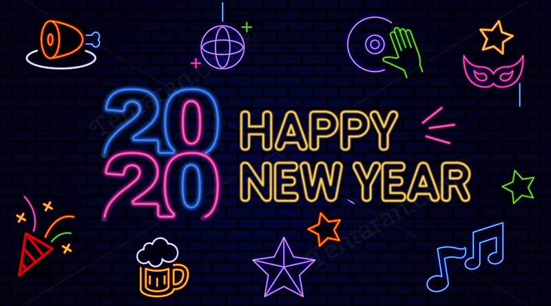 happy new year images quotes hd greetings pics
