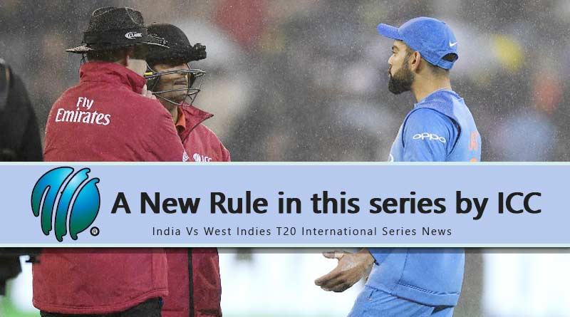 icc new no ball rules in cricket