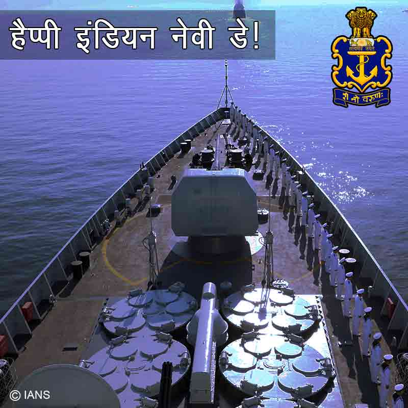 indian navy day quotes image4