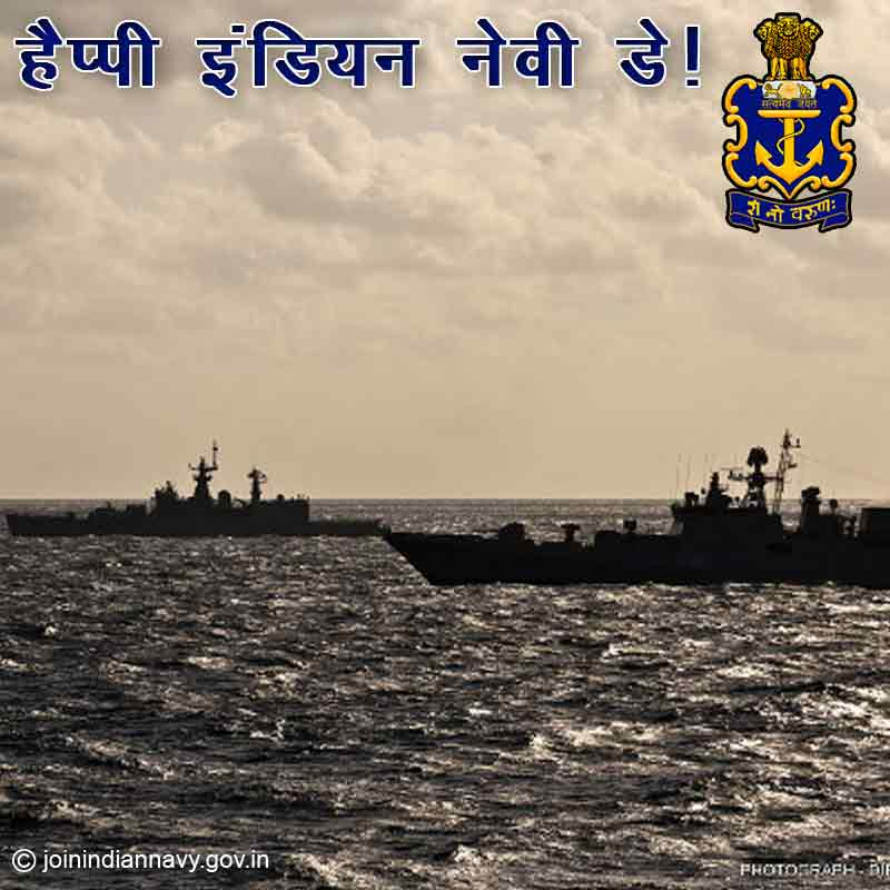 indian navy day quotes image6