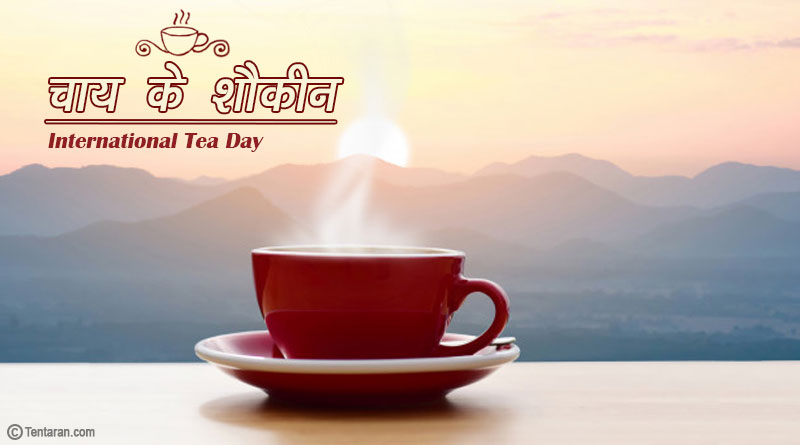 international tea day quotes