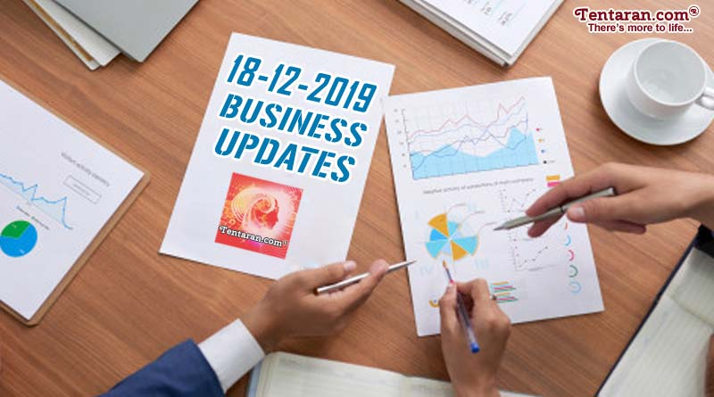 latest india business news 18th december