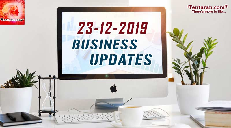 latest india business news 23rd december