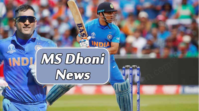 ms dhoni comeback news