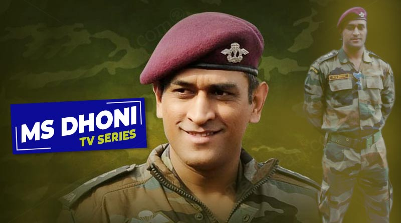 ms dhoni tv series