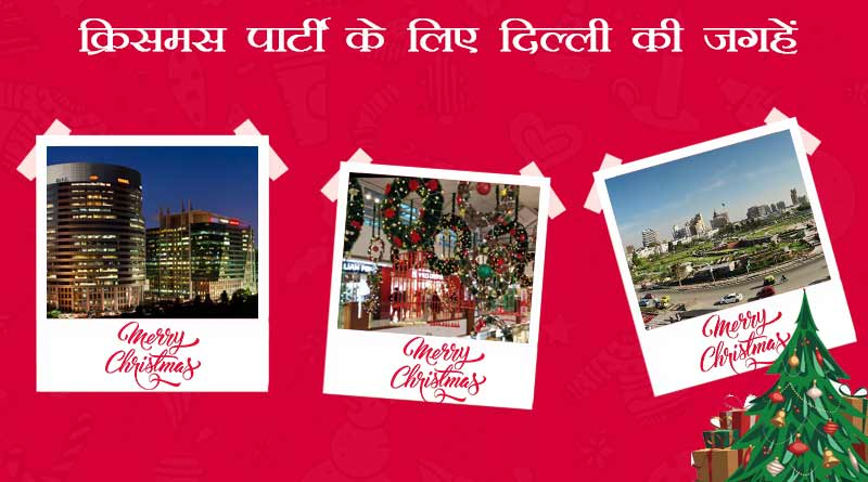 places to visit in delhi for christmas celebration