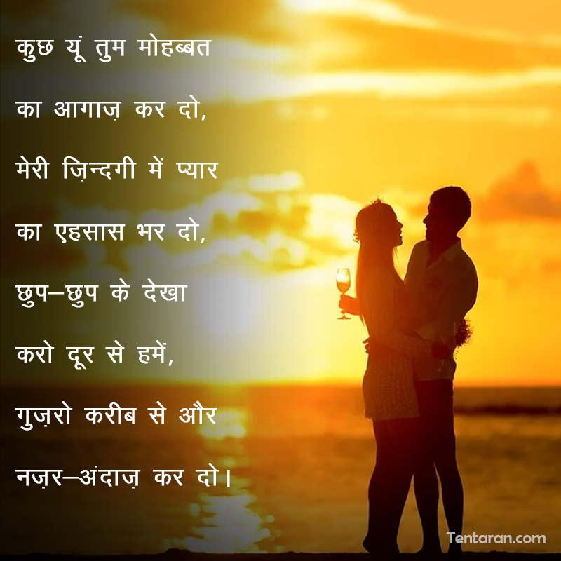 romantic whatsapp status image4