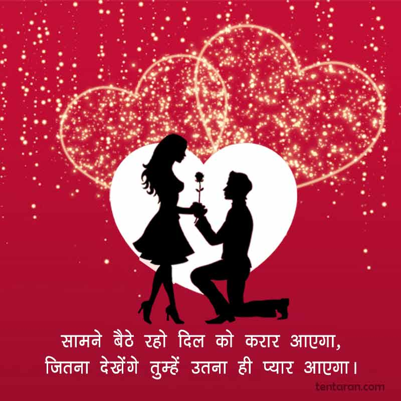 romantic whatsapp status image6
