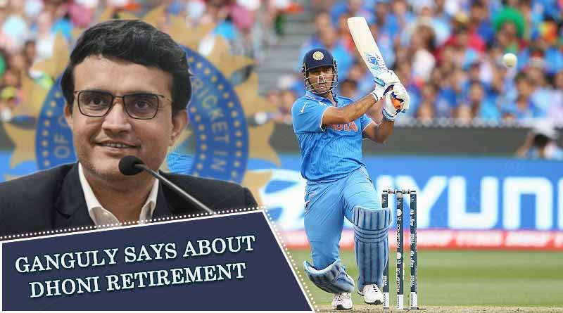 sourav ganguly says about ms dhoni