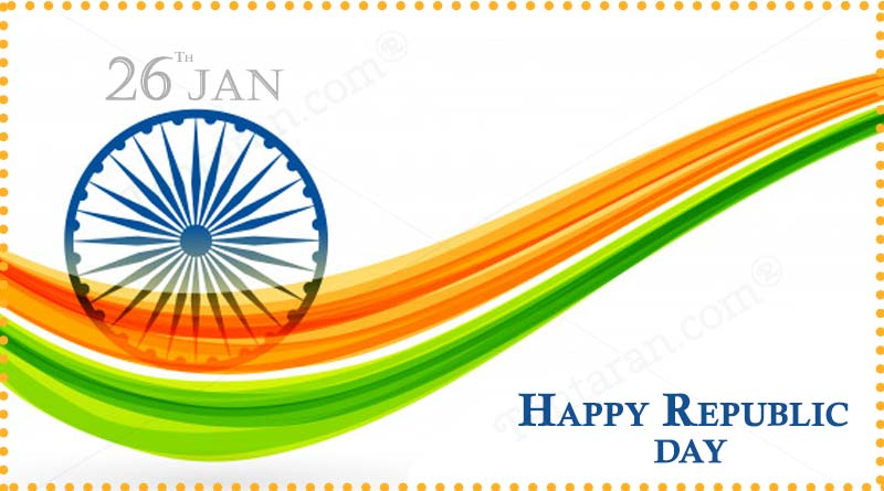26 january 2020 republic day images
