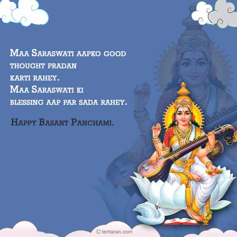 Basant panchmi quotes wishes english images whatsapp messages6