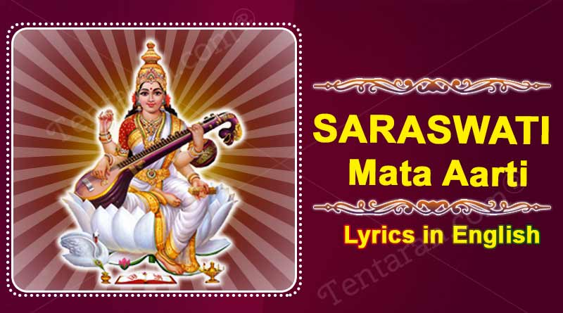 Saraswati mata aarti lyrics english