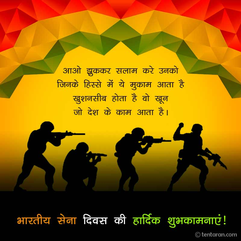 army day quote8