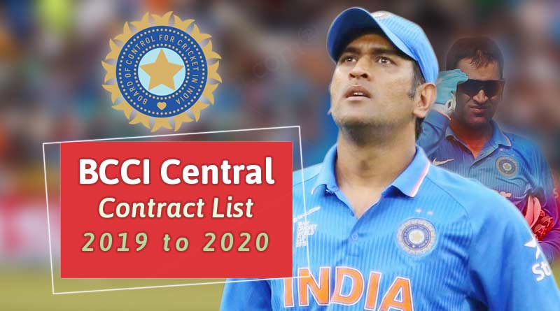 BCCI Central Contract 2020 List: MSD not in BCCI's Latest Contract List