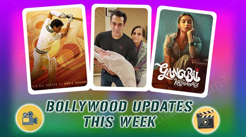 bollywood entertainment news 13th to 17th january 2020