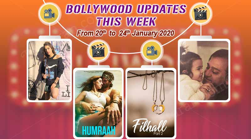 bollywood entertainment news 20th to 24th january 2020