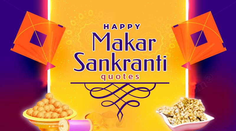 happy makar sankranti images quotes
