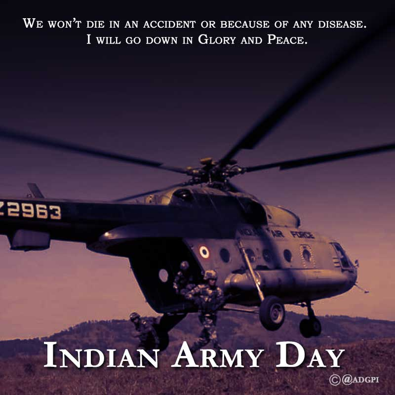 indian army day image5