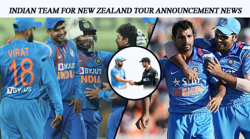 indian team squad for new zealand tour 2020